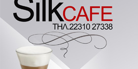 Silk Cafe Mini Catalog