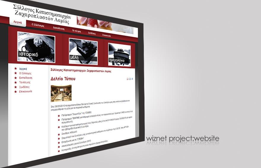 Wiznet webdesign - ιστοσελίδες