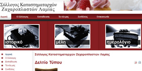 Sylzaxlamias Website