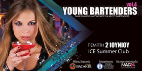 Young Bartenders Contest