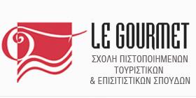 Ιστοσελίδα Le Gourmet