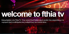 Fthia TV